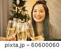 クリスマス 乾杯 60600060