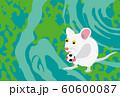 ネズミとサッカーボールのスポーツファンのための年賀状素材 60600087