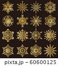 雪の結晶素材集 60600125