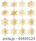 雪の結晶素材集 60600129