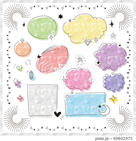 Set of hand drawn glitter icons and speech bubbles 60602975