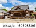 石清水八幡宮 京都 60603306