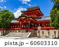 石清水八幡宮 京都 60603310