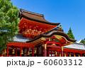 石清水八幡宮 京都 60603312