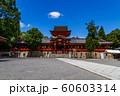 石清水八幡宮 京都 60603314