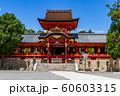 石清水八幡宮 京都 60603315