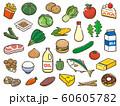 食材 食育 60605782