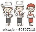 パティシエ 60607218