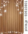 Romantic background conception included brown wood planks and white glowing heart as doodle vines style 60610801