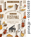 Music festival, live music performance 60614689