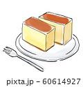 カステラ 60614927