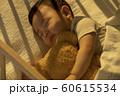 유아 침대 60615534