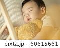 유아 침대 60615661