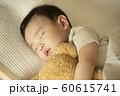 유아 침대 60615741