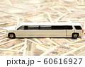 リムジンとお金 60616927
