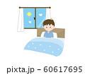 子供 男の子 起床 睡眠不足 60617695