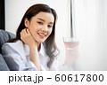 女性 ライフスタイル ティータイム 60617800