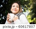 女性 ティータイム 野外 60617807