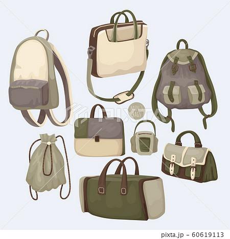 Set of muzhchky bags of color khaki for shop. Vector Illustration 60619113
