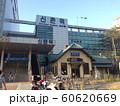 KORAIL(韓国鉄道公社)新村駅 60620669