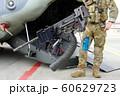 CV-22オスプレイの機関銃 60629723