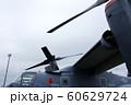 CV-22オスプレイ 60629724