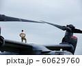 CV-22オスプレイ 60629760
