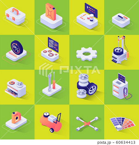 Set with Isometric Icons with Tools and Equipment 60634413