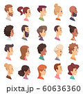 Faces profile. Avatars people expression simple heads male and female vector persons cartoon illustrations 60636360