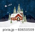 クリスマスの家と雪水彩 60650509