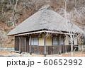 茅葺屋根の小屋 60652992