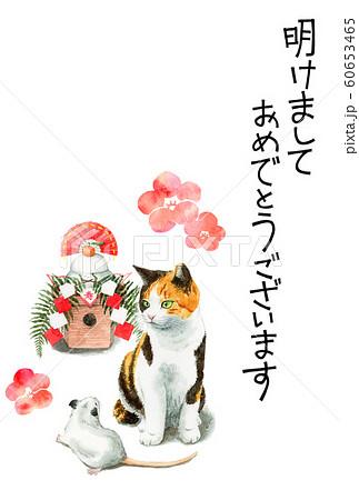 水彩で描いた三毛猫とねずみと鏡餅のイラストの年賀状 60653465