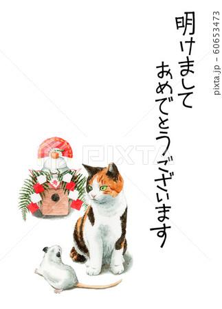 水彩で描いた三毛猫とねずみと鏡餅のイラストの年賀状 60653473
