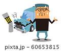 高齢者・自動車事故 60653815
