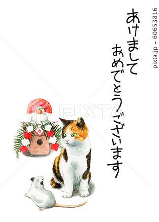 水彩で描いた三毛猫とねずみと鏡餅のイラストの年賀状 60653816