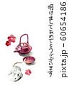 水彩で描いたねずみのイラストの年賀状 60654186