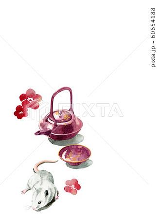 水彩で描いたねずみのイラストの年賀状 60654188