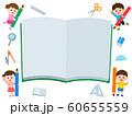 子供 小学生 文房具 ノート テキストスペース 学習 イラスト 60655559