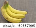バナナ 60657905