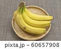 バナナ 60657908