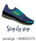 Shoes with text step by step 60663375