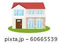 家 ハウス 自宅 住宅 60665539