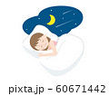 大人 女性 就寝 睡眠 60671442