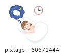 大人 女性 不眠症 60671444