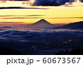 長野県 髙ボッチ 夜明けの風景 富士山 60673567