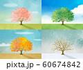 春夏秋冬(桜の木) 60674842