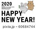 バトンタッチ年賀状 2020 60684744