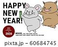 バトンタッチ年賀状 2020 60684745