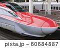 E6系 新幹線電車 大宮駅  60684887