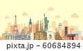 世界の有名な建築物(遺跡・建物・世界遺産)カラー横並びバナー  / 海外旅行・世界イメージ 60684894